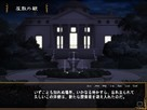 Shikkoku no Lunaria ~Midarana Yakata ni Torawareru Inu Mimi Lolita~