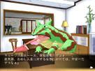 Screenshot sf117129