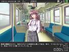 Screenshot sf44129