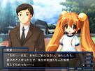 Screenshot sf4829