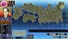 Screenshot sf79329