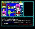 Screenshot sf19830