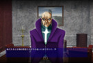 Haiboku Kokka ~Shuudan Saiin Goumon ADV Game~