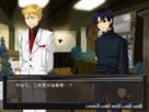 Screenshot sf8731