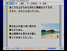 Screenshot sf89731