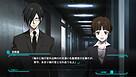 Psycho-Pass Sentaku Naki Koufuku