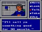 Screenshot sf113733