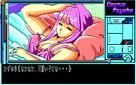 Screenshot sf32133