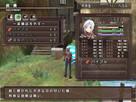 Screenshot sf45133