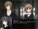 Otome no Higeki wa Zankoku na Kiss