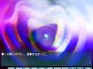 Screenshot sf61634