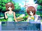 Screenshot sf63334