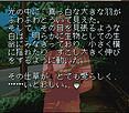Screenshot #sf10635