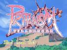 Pritanism ~Puritan no Senka no Yuuki~