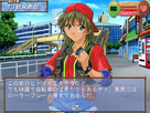 Screenshot sf57435