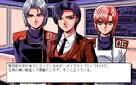 Youjuu Senki 2 -Reimei no Senshi-tachi-