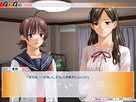 Have Relations With... ~Maho to Kataho~