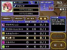 Screenshot sf6437