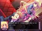 Zombie no Doukyuusei wa Princess -Fushibito Detective-