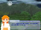 Screenshot sf41638