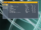 Screenshot sf46738