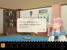 Screenshot sf51738
