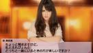 AKB1/48: Idol to Koishitara...