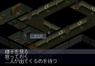 Screenshot sf1040