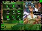 Screenshot sf92340