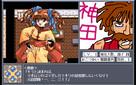 Screenshot sf99640