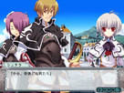 Screenshot sf10141