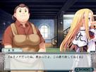 Screenshot sf10142
