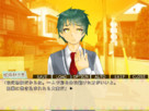 Screenshot sf105842