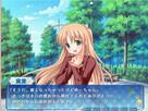 Screenshot sf138742