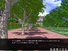 Screenshot sf25142