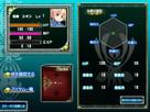 Screenshot sf73442