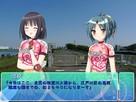 Screenshot sf90742