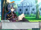 Screenshot sf10143