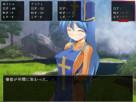 Screenshot #33643