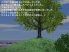 Screenshot sf71743