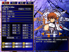 Wind Fantasy 5: War of the Crimson Moon