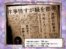 Jorou Gumo ~Jubaku no Mesu Dorei-tachi~