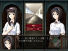 Screenshot sf54444