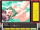 Screenshot sf62444