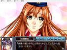 Screenshot sf65644