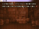 Screenshot sf95344
