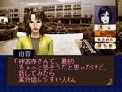 Tantei Jinguuji Saburou: Yume no Owari ni