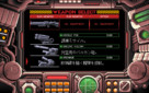 Screenshot sf68945