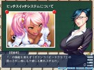 Screenshot sf75845