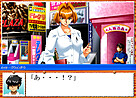 Screenshot sf24546